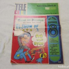 Cómics: TELE CHICO 1973 EL SHOW DE DICK VAN DYKE, LOS VENGADORES, LOS PICAPIEDRA, MOLECULA, LOS MUPPETS. Lote 108042807