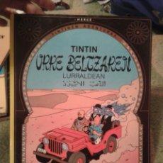 Cómics: TINTIN URRE BELTZAREN LURRALDEAN ELKAR 1987 EUSKERA VASCO BASQUE. Lote 108514116