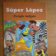 Cómics: COMIC SUPER LOPEZ. Lote 108925163