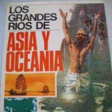 Cómics: LOS GRANDES RIOS DE ASIA Y OCEANIA ENCICLOPEDIA GEOGRAFICA EDITORIAL AFHA. Lote 109002227