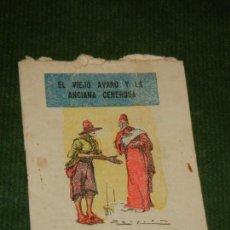 Cómics: EL VIEJO AVARO Y LA ANCIANA GENEROSA. Lote 109174519