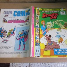 Cómics: SCOOBY DU Nº 24 . Lote 110271999
