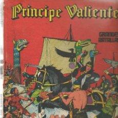 Comics : PRINCIPE VALIENTE. TOMO Nº 8. GRANDES BATALLAS. BURU LAN EDICIONES. (P/B71). Lote 111965739
