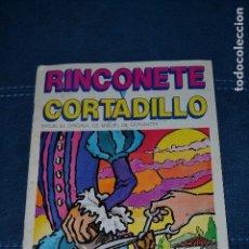 Cómics: RINCONETE Y CORTADILLO. Lote 103533895