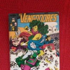 Cómics: COMIC LOS VENGADORES ( CONTIENE 5 NUMEROS). Lote 50089579
