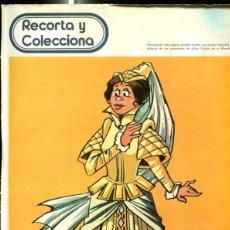 Cómics: DON QUIJOTE DE LA MANCHA : DULCINEA. Lote 113311051