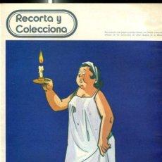 Cómics: DON QUIJOTE DE LA MANCHA : MARITORNES. Lote 113311204