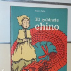 Cómics: EL GABINETE CHINO - DIBBUKS OFERTA. Lote 113340847