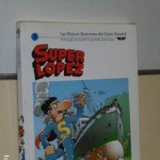Comics: LAS MEJORES HISTORIETAS DEL COMIC ESPAÑOL Nº 3 SUPER LOPEZ - BIBLIOTECA EL MUNDO -. Lote 114035007