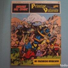 Cómics: CÓMIC DE PRÍNCIPE VALIENTE UN MUCHACHO AMBICIOSO AÑO 1972 Nº 32 DE BURU LAN COMICS LOTE 12. Lote 114769815