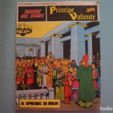 Cómics: CÓMIC DE PRÍNCIPE VALIENTE EL APRENDIZ DE BRUJO AÑO 1972 Nº 31 DE BURU LAN COMICS LOTE 12. Lote 114769899