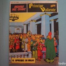 Cómics: CÓMIC DE PRÍNCIPE VALIENTE EL APRENDIZ DE BRUJO AÑO 1972 Nº 31 DE BURU LAN COMICS LOTE 27 E. Lote 114769899