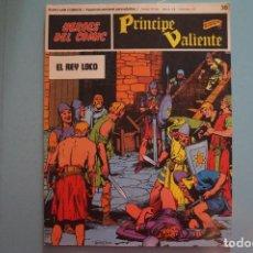 Cómics: CÓMIC DE PRÍNCIPE VALIENTE EL REY LOCO AÑO 1972 Nº 30 DE BURU LAN COMICS LOTE 12. Lote 114770023