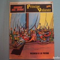 Cómics: CÓMIC DE PRÍNCIPE VALIENTE REGRESO A LA PATRIA AÑO 1972 Nº 29 DE BURU LAN COMICS LOTE 12. Lote 114770147