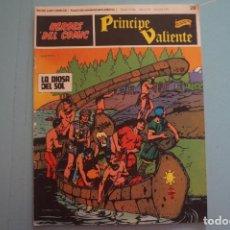 Cómics: CÓMIC DE PRÍNCIPE VALIENTE LA DIOSA DEL SOL AÑO 1972 Nº 28 DE BURU LAN COMICS LOTE 27 E. Lote 114770399