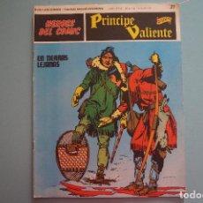 Cómics: CÓMIC DE PRÍNCIPE VALIENTE EN TIERRAS LEJANAS AÑO 1972 Nº 27 DE BURU LAN COMICS LOTE 12. Lote 114770507