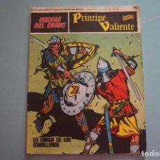 Cómics: CÓMIC DE PRÍNCIPE VALIENTE LA CARGA DE LOS CABALLEROS AÑO 1972 Nº 25 DE BURU LAN COMICS LOTE 12. Lote 114770683