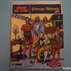 Cómics: CÓMIC DE PRÍNCIPE VALIENTE EL TIRANO AÑO 1972 Nº 8 DE BURU LAN COMICS LOTE 12. Lote 114770799