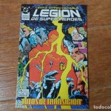Cómics: LEGIÓN DE SUPER HEROES Nº 18 DC EDICIONES ZINCO. Lote 115290651