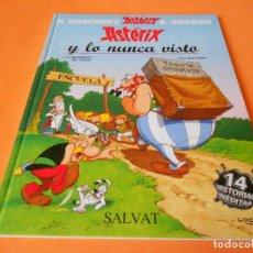 Cómics: ASTERIX Y LO NUNCA VISTO - SALVAT (2014). TAPA DURA. IMPECABLE. Lote 115832355