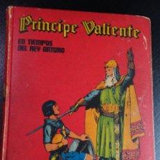 Cómics: PRINCIPE VALIENTE - BURU LAN EDICIONES. TOMO 1: EN TIEMPOS DEL REY ARTURO. 1972. Lote 116410687