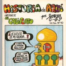 Cómics: HISTORIA DE AQUÍ. FORGES. Nº 10. EL CALIFLATO. LIBROS Y PUBLICACIONES PERIODICAS (ST/). Lote 116882835