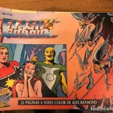 Cómics: FLASH GORDON - EDICION HISTORICA 59 FASCICULOS. Lote 117286615