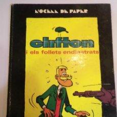 Cómics: CLIFTON I ELS FOLLETS ENDIASTRATS - CATALAN - JAIMES LIBROS - 1970. Lote 117457879