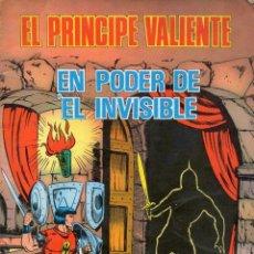 Cómics: EL PRÍNCIPE VALIENTE Nº 4 : EL PODER INVISIBLE (PRODUCCIONES EDITORIALES, 1980). Lote 118040139