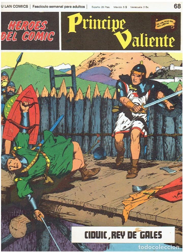 PRINCIPE VALIENTE-HÉROES DEL CÓMIC-BURU LAN 1973 FASCÍCULOS SUELTOS 68, 69, 70 Y 74 (Tebeos y Comics - Buru-Lan - Principe Valiente)