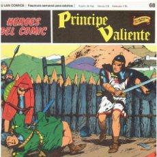 Cómics: PRINCIPE VALIENTE-HÉROES DEL CÓMIC-BURU LAN 1973 FASCÍCULOS SUELTOS 68, 69, 70 Y 74. Lote 119291667