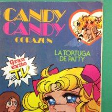 Cómics: CANDY CANDY CORAZÓN LA TORTUGA DE PARTY 20. Lote 119887676