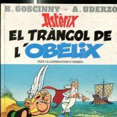Cómics: PLANETA JUNIOR: ASTERIX: EL TRANGOL DE L'OBELIX. Lote 120105124