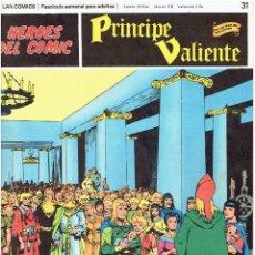 Cómics: FASCÍCULOS SUELTOS DE LA COLECCIÓN, DEL 31 AL 36. Lote 120492351
