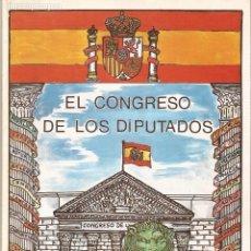 Cómics: AMG-420 COMIC EL CONGRESO DE LOS DIPUTADOS. COSNTITUCIÓN ESPAÑOLA 1978. Lote 120673279