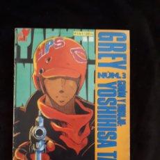 Comics : GREY. YOSHIHISA TAGAMI. VIZ COMICS. DISPONIBLES N° 3 Y 4. PLANETA-AGOSTINI.. Lote 120916119