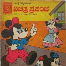 Cómics: COMIC MICKEY MOUSE IMPRESO EN INDIA 1982. Lote 121576603