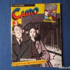 Cómics: CAIRO Nº 3 - NORMA 1981. Lote 121719275