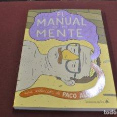 Cómics: EL MANUAL DE MI MENTE - PACO ALCÁZAR 1997-2007 - CO1. Lote 129159842