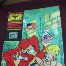 Cómics: PASAPORTE PARA HONG KONG. COLECCION MISION IMPOSIBLE Nº 10. EDITORIAL COMPLOT 1ª EDICION 1988. Lote 122000799