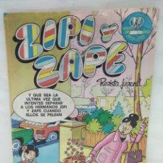 Cómics: ZIPI Y ZAPE. REVISTA JUVENIL. 7 DE MARZO DE 1977 N243. Lote 122903854