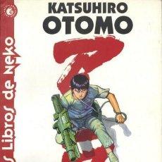Cómics: KATSUHIRO OTOMO, LOS LIBROS DE NEKO (EDICIONES CAMALEON). Lote 123059939