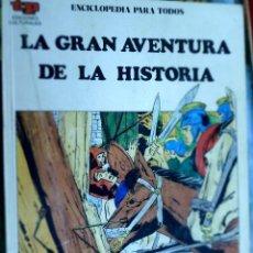 Cómics: LA GRAN AVENTURA DE LA HISTORIA Nº9. GRECIA I. EL MUNDO HOMÉRICO. TP. Lote 124401807