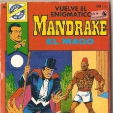 Cómics: 4 COMICS POCKET ASES BRUGUERA MANDRAKE Nº 33-38 DAZZLER Nº 37 ENMASCARADO Nº 39 NUEVO. Lote 127730403