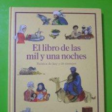 Cómics: EL LIBRO DE LAS MIL Y UNA NOCHES ÁLBUM EN TAPAS DURAS. Lote 128398083