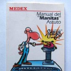 Cómics: MEDEX MANUAL DEL MANITAS ASTUTO FORGES, 1988. MUY DIFÍCIL DE ENCONTRAR.. Lote 128574475