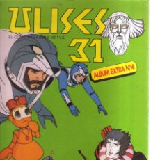Cómics: ULISES 31 ALBUM EXTRA N,4. Lote 210297301
