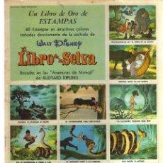 Cómics: LIBRO DE ORO DE ESTAMPAS WALT DISNEY EL LIBRO DE LA SELVA. Lote 128625283