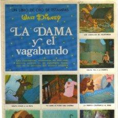 Cómics: UN LIBRO DE ORO DE ESTAMPAS LA DAMA Y EL VAGANDO WALT DISNEY. Lote 128626107
