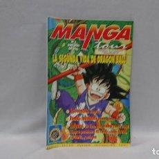 Cómics: MANGA TOUR N° 1. Lote 130084699